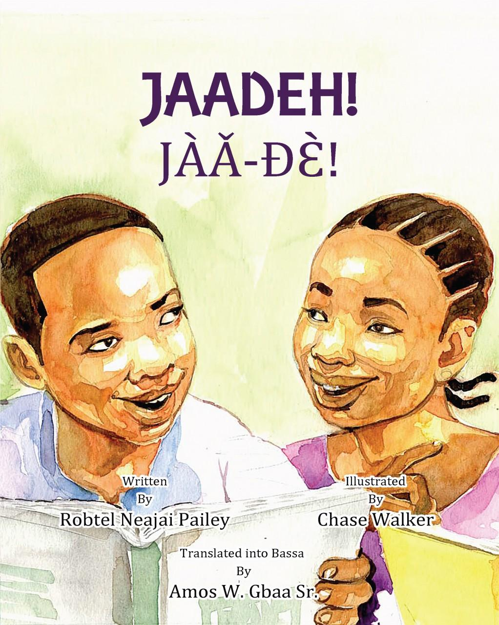 Jaadeh_cover-01